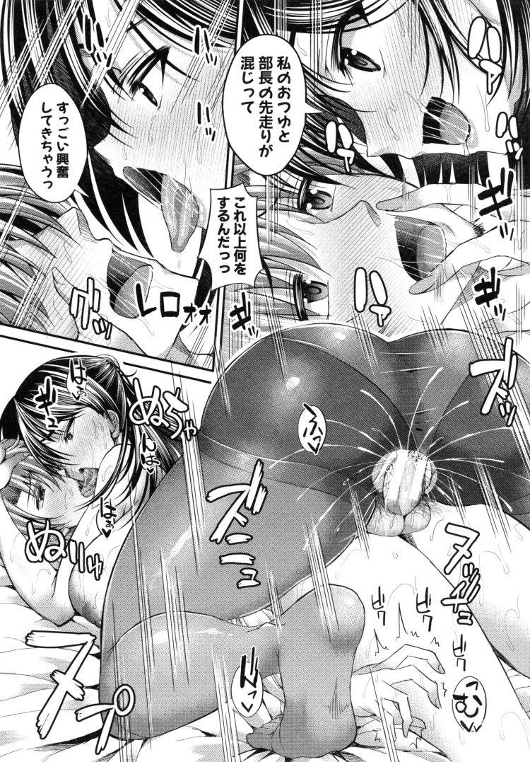 ザー麺ドリンクバーエロ漫画 ヌける無料漫画喫茶022