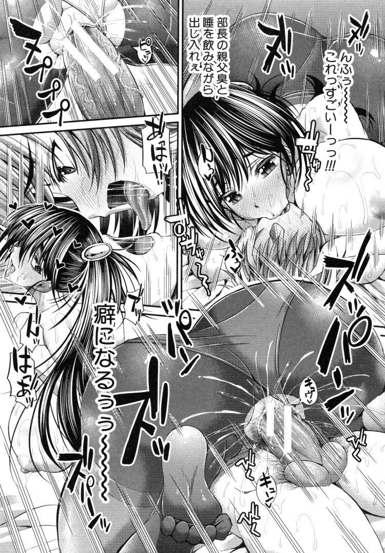 ザー麺ドリンクバーエロ漫画 ヌける無料漫画喫茶023