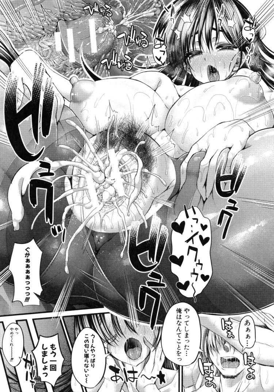 ザー麺ドリンクバーエロ漫画 ヌける無料漫画喫茶025