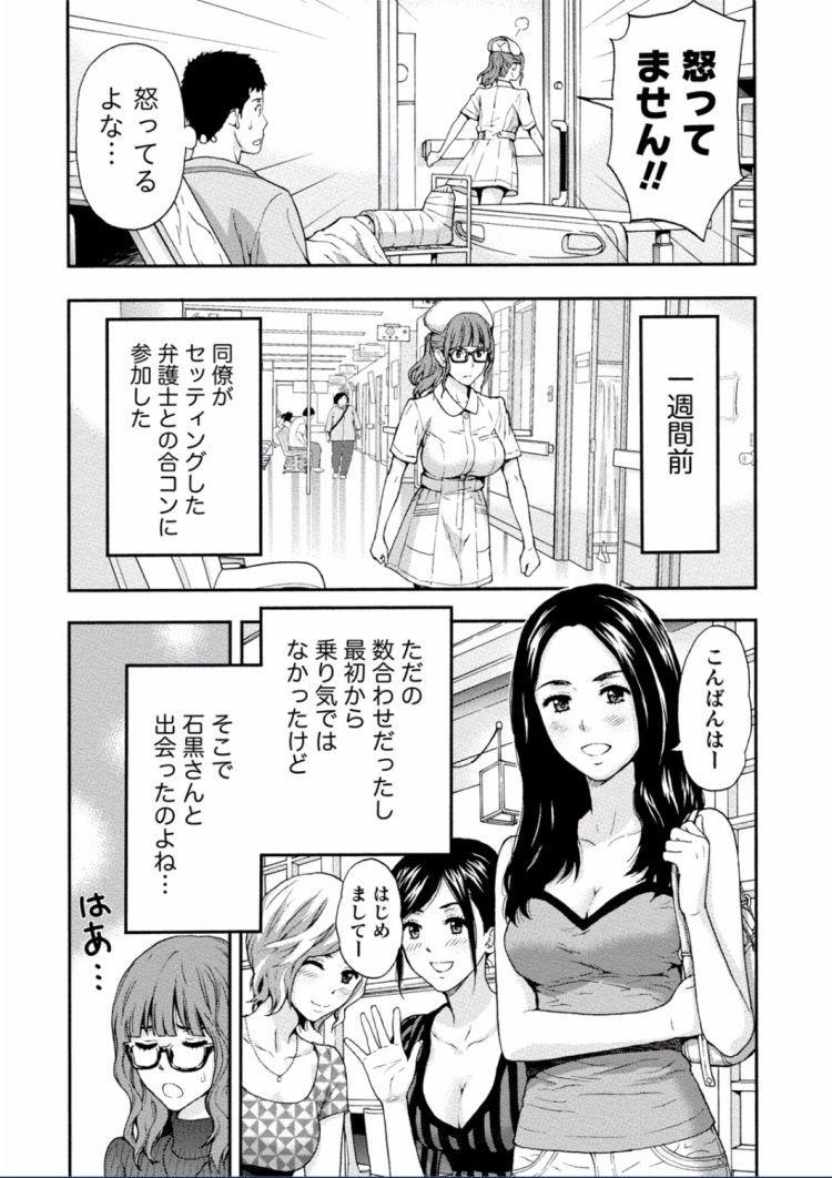騏上位 女が入れるエロ漫画 ヌける無料漫画喫茶004