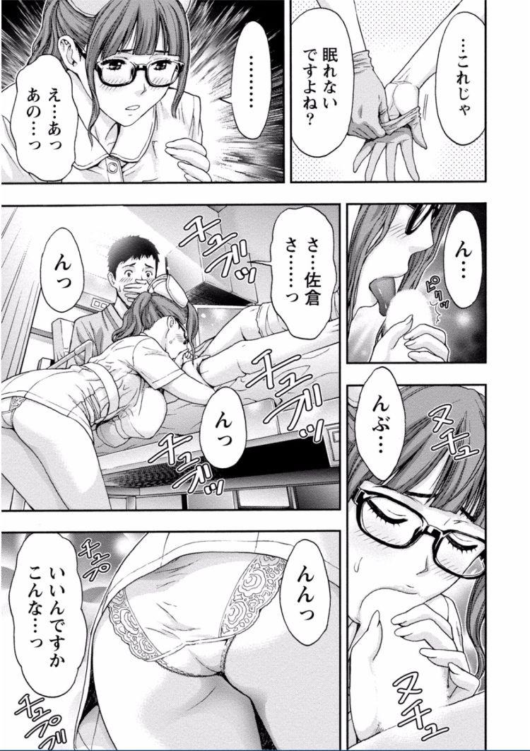 騏上位 女が入れるエロ漫画 ヌける無料漫画喫茶015