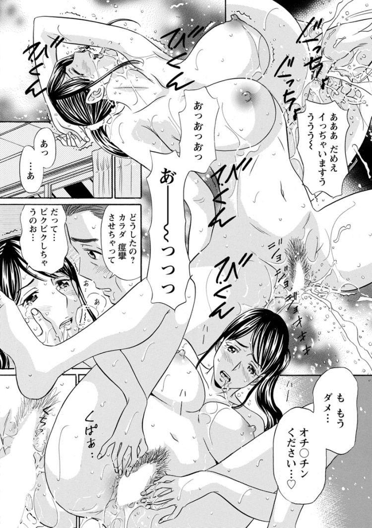 ヤクルトレディ やれるエロ漫画 ヌける無料漫画喫茶012