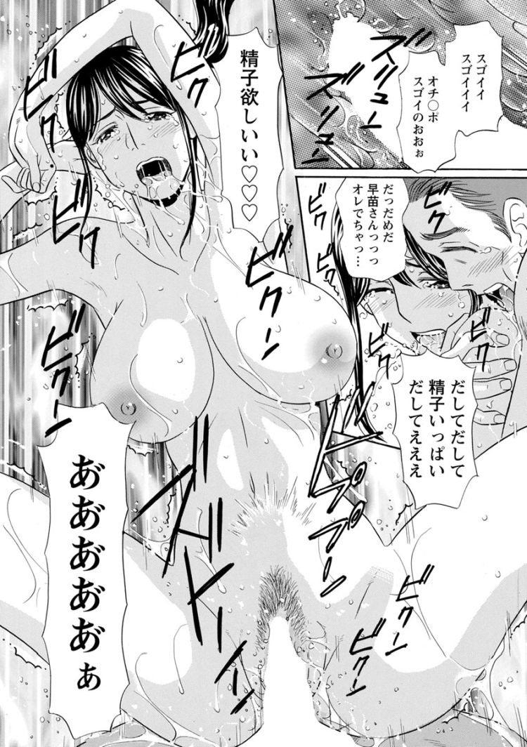 ヤクルトレディ やれるエロ漫画 ヌける無料漫画喫茶015