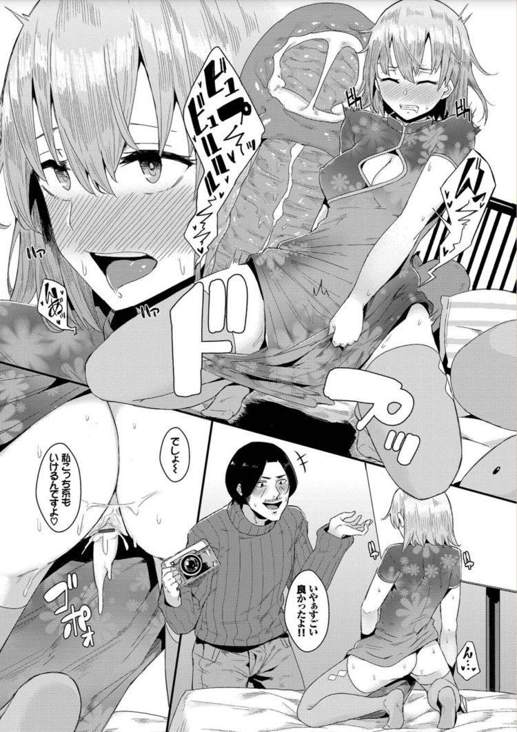 アイドル画像集&裏エロ漫画 ヌける無料漫画喫茶010