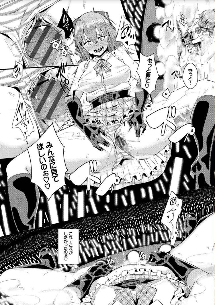 アイドル画像集&裏エロ漫画 ヌける無料漫画喫茶020