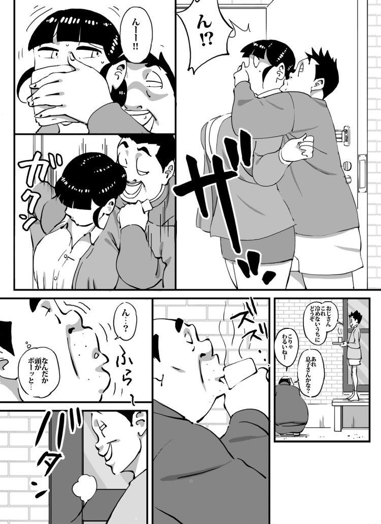 おばさんのしょんべんエロ漫画 ヌける無料漫画喫茶005