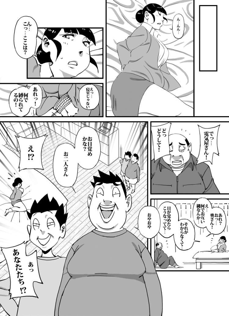 おばさんのしょんべんエロ漫画 ヌける無料漫画喫茶006