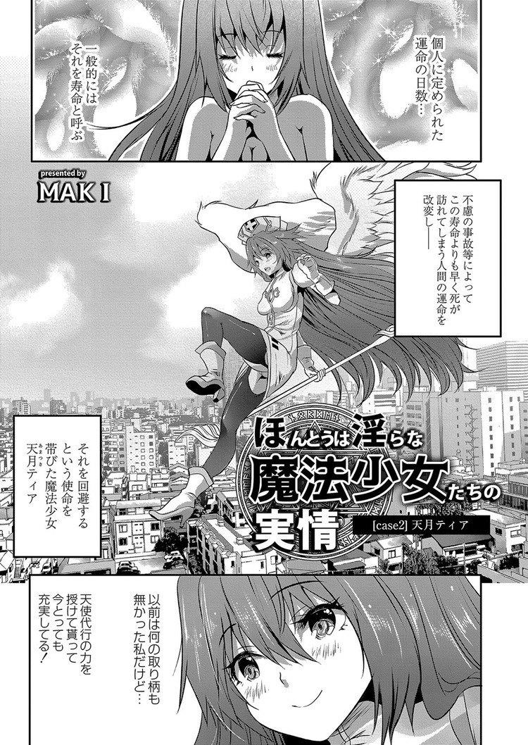 れイプ事件 日本エロ漫画 ヌける無料漫画喫茶001
