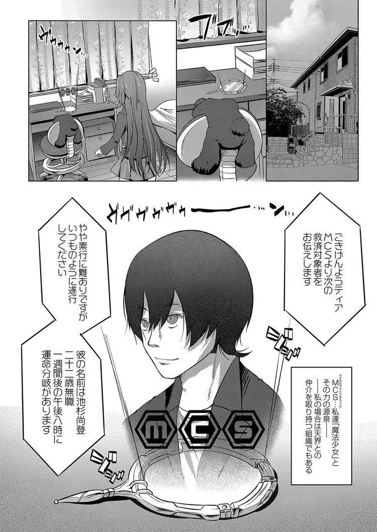 れイプ事件 日本エロ漫画 ヌける無料漫画喫茶002