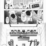 【性的虐体 事例エロ漫画】レイプ事件を取り扱う裁判でどんなレイプを受けたかの実演を被害者にさせるヤバイやつwww【ヌける無料漫画喫茶 36枚】