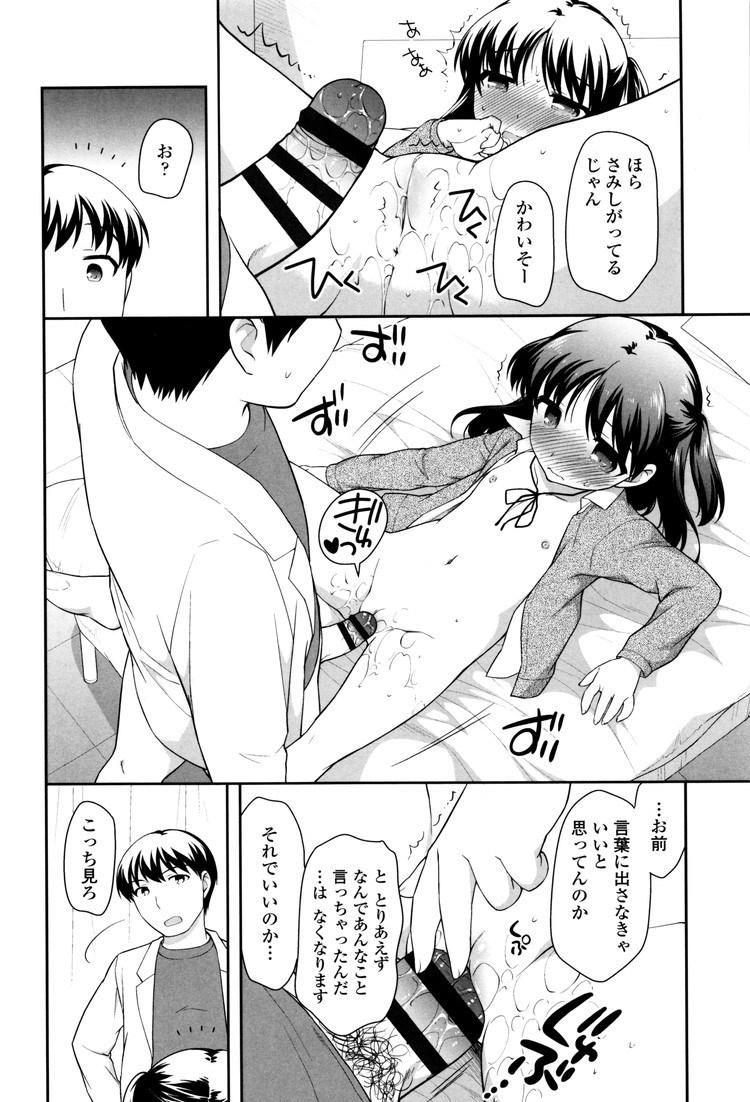 お何自撮りエロ漫画 ヌける無料漫画喫茶010