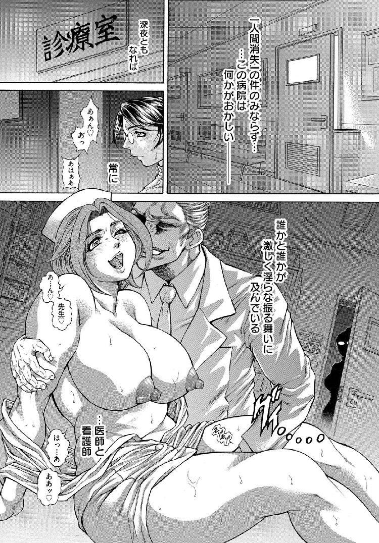 イキまくり会社説明会2020エロ漫画 ヌける無料漫画喫茶002