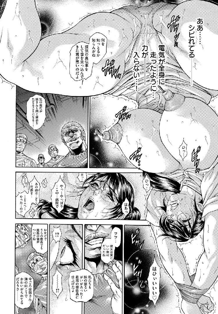 イキまくり会社説明会2020エロ漫画 ヌける無料漫画喫茶008