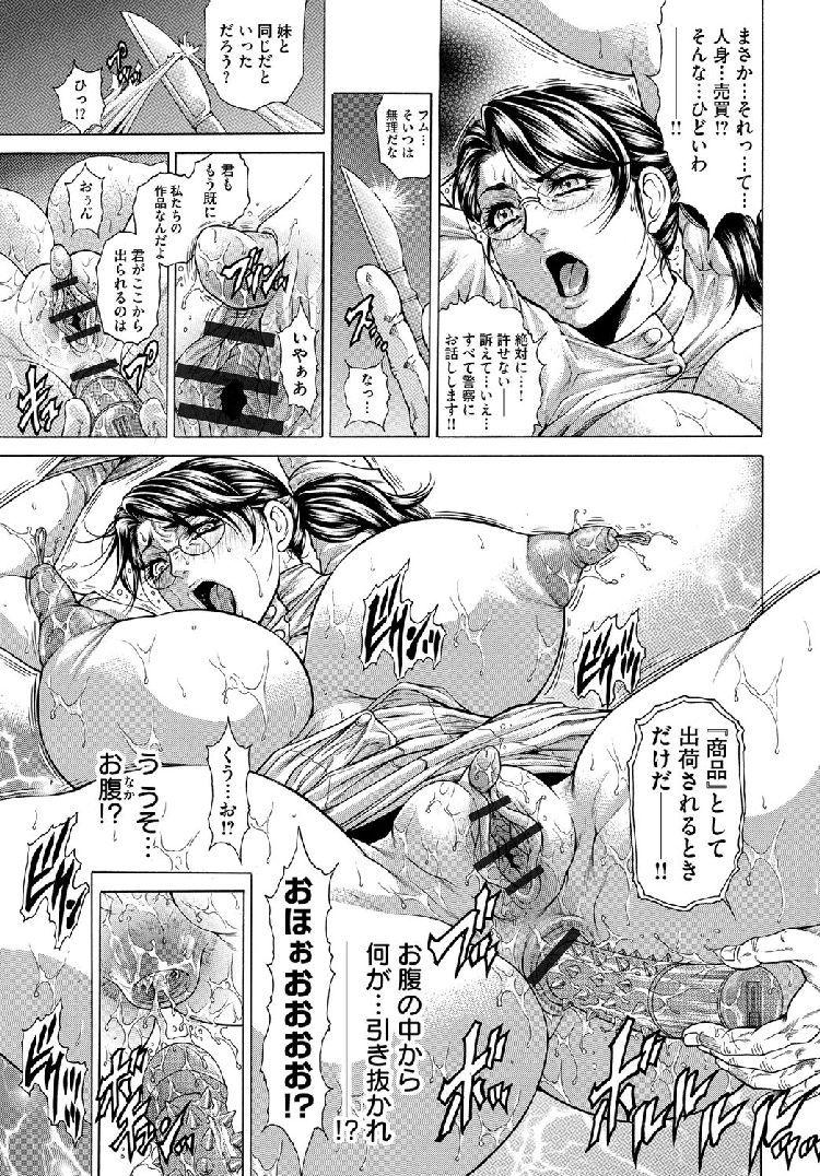 イキまくり会社説明会2020エロ漫画 ヌける無料漫画喫茶009