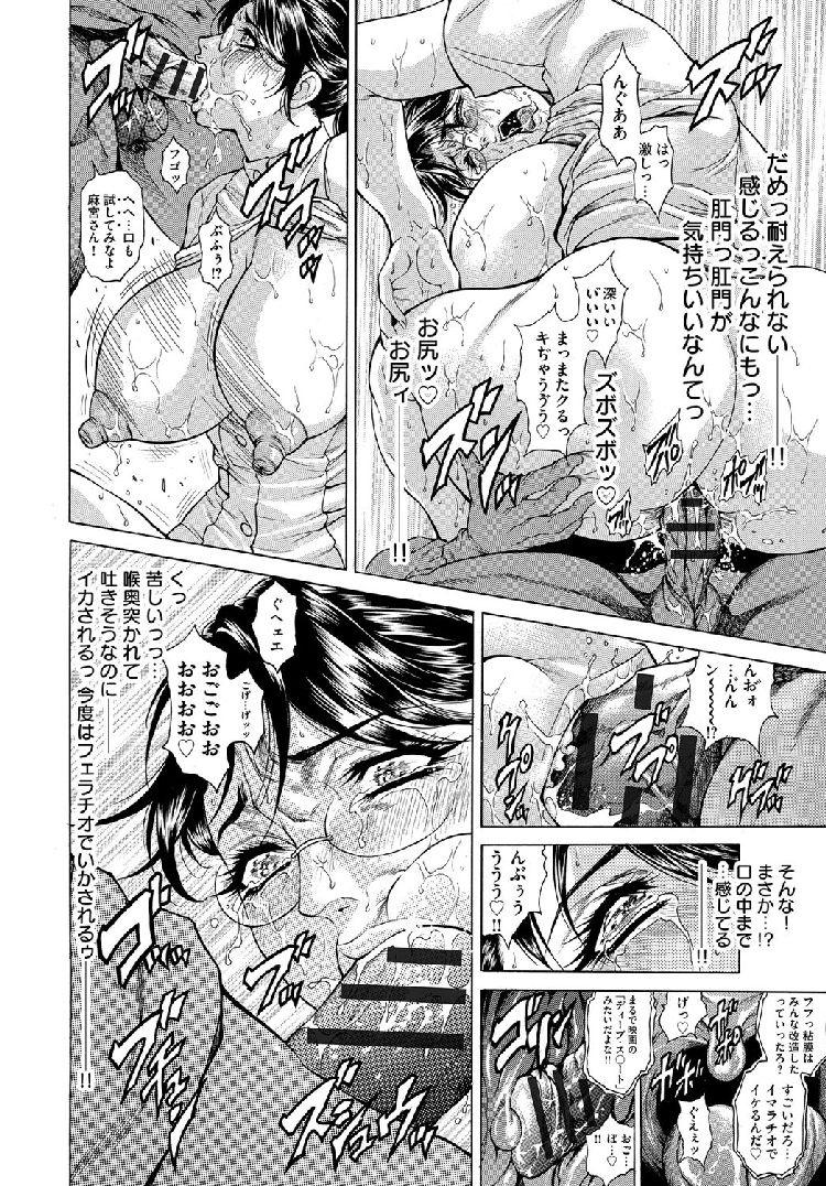 イキまくり会社説明会2020エロ漫画 ヌける無料漫画喫茶016