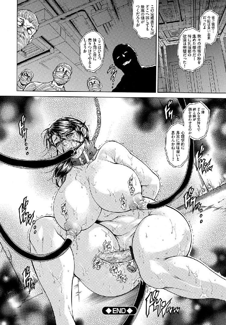 イキまくり会社説明会2020エロ漫画 ヌける無料漫画喫茶024