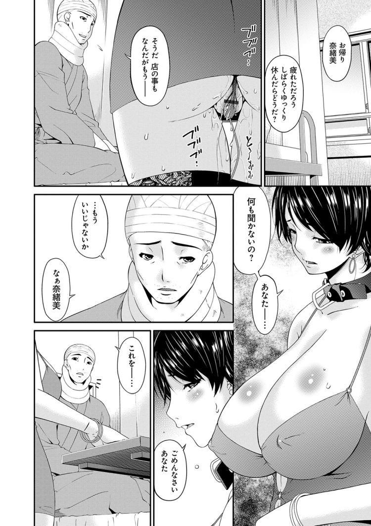 肉べんき れいぽんエロ漫画 ヌける無料漫画喫茶002