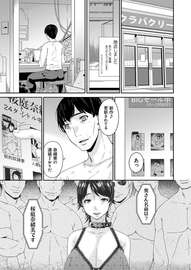 肉べんき れいぽんエロ漫画 ヌける無料漫画喫茶021