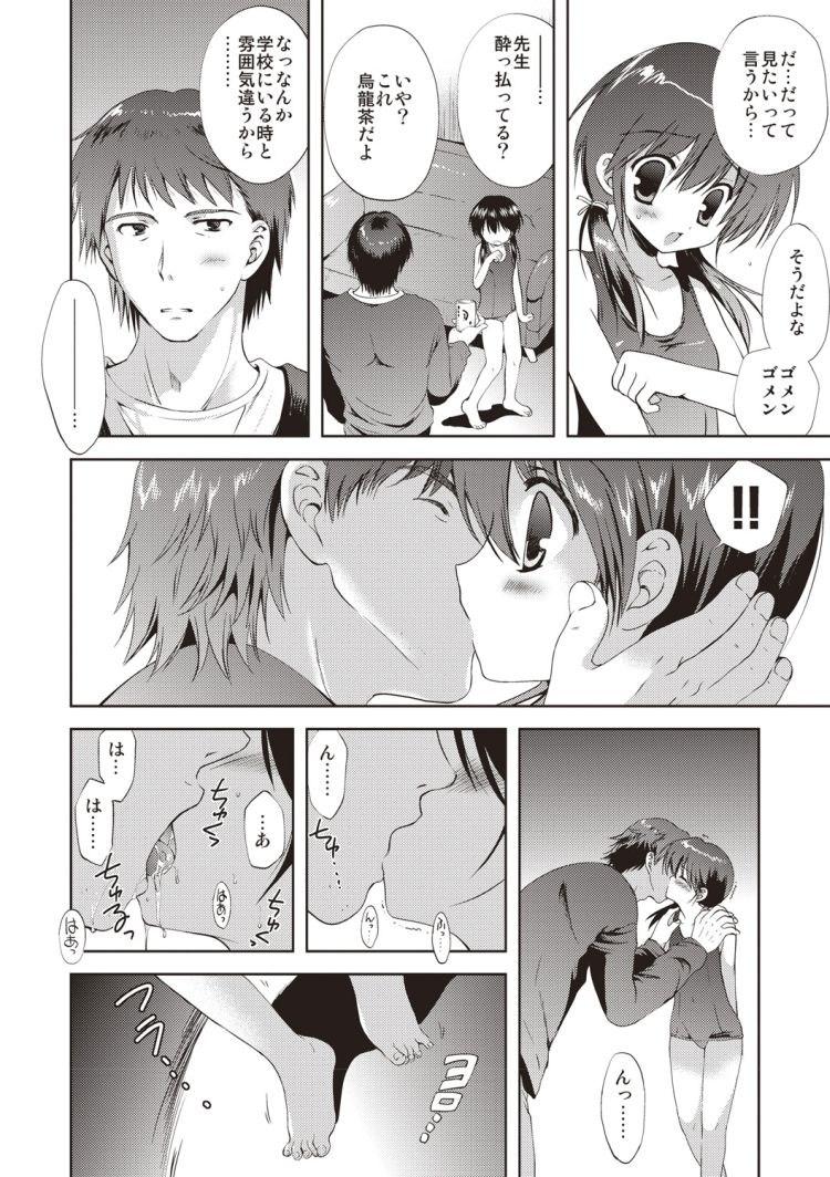 電マッサージ器 使い方エロ漫画 ヌける無料漫画喫茶004