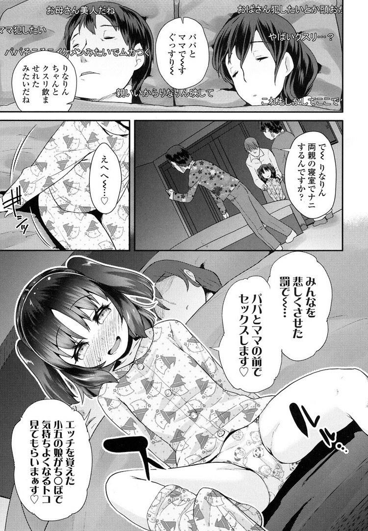 生配信 ランキングエロ漫画 ヌける無料漫画喫茶005