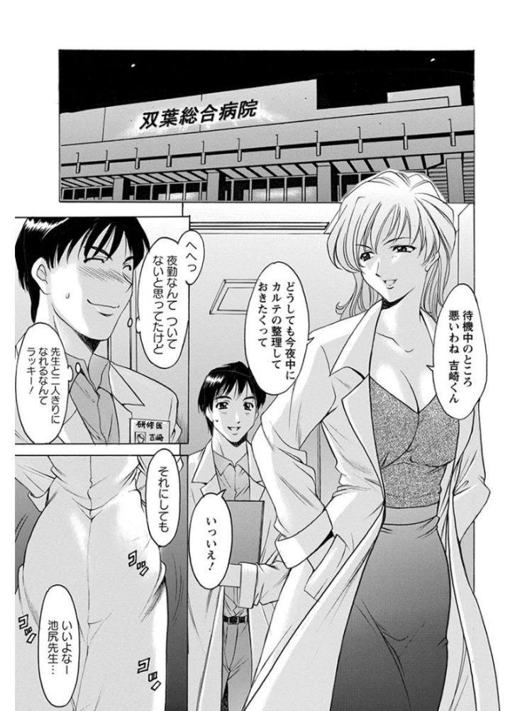 マンコーチンコー 無料エロ漫画 ヌける無料漫画喫茶001