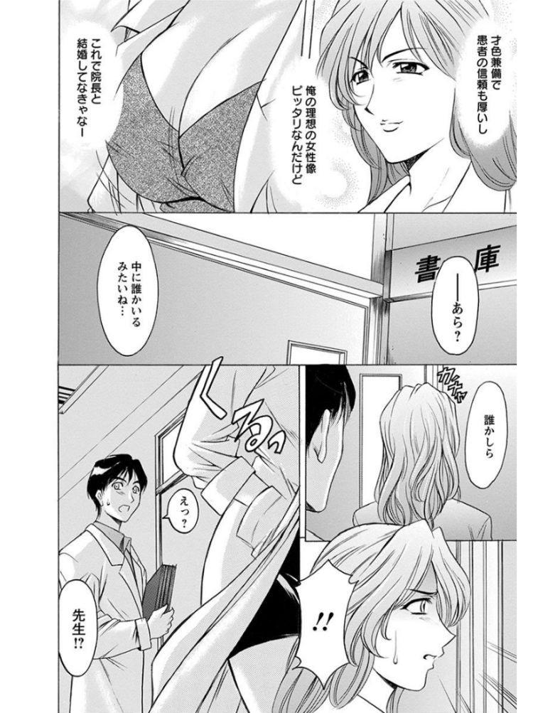 マンコーチンコー 無料エロ漫画 ヌける無料漫画喫茶002