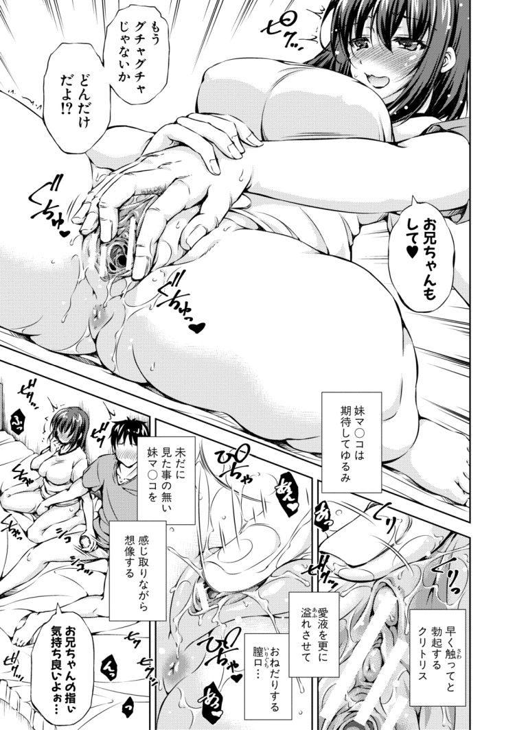 おナニ 仕方 女子 リップスエロ漫画 ヌける無料漫画喫茶003