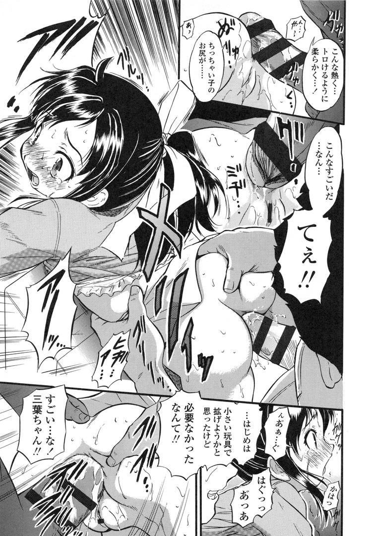 バイぶれーター使い方エロ漫画 ヌける無料漫画喫茶015