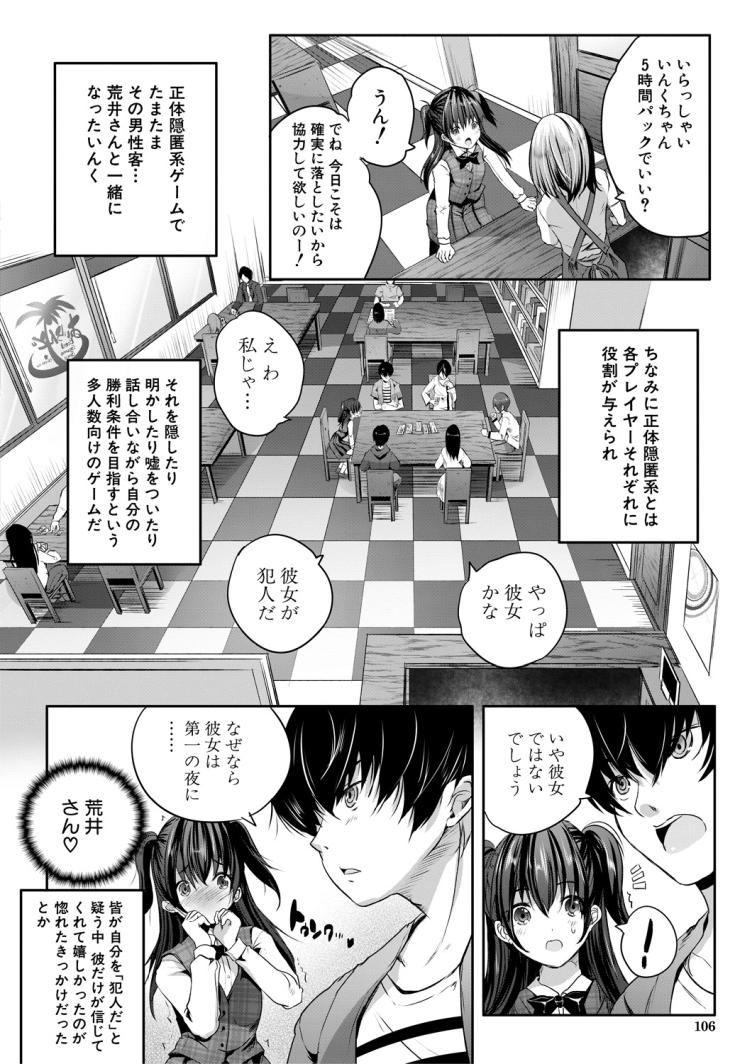 漫画 大人女子 おすすめエロ漫画 ヌける無料漫画喫茶002