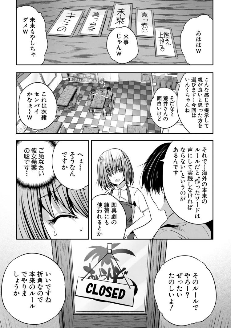 漫画 大人女子 おすすめエロ漫画 ヌける無料漫画喫茶005