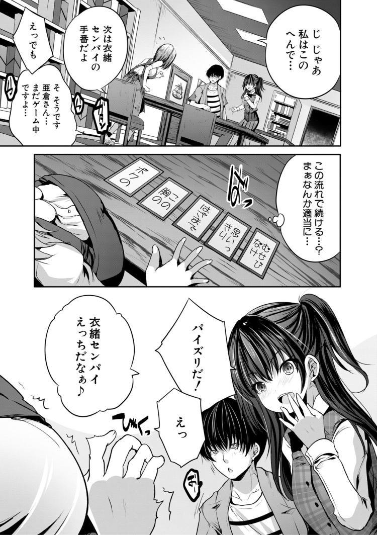 漫画 大人女子 おすすめエロ漫画 ヌける無料漫画喫茶011