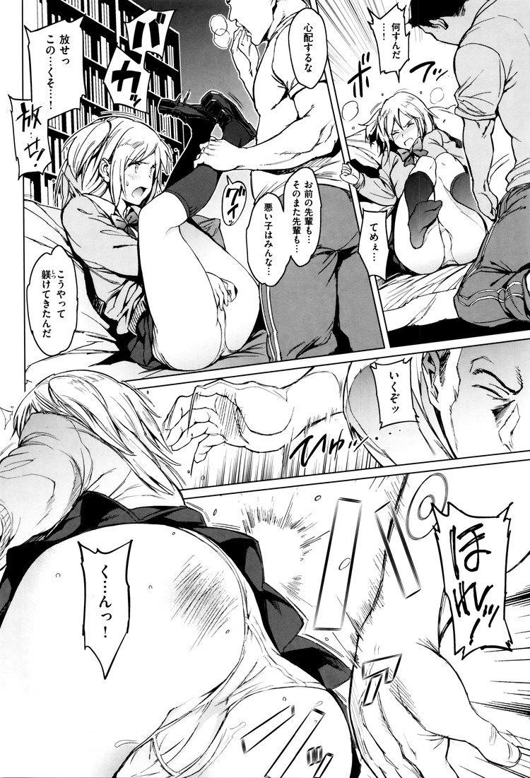 スパんキングコムエロ漫画 ヌける無料漫画喫茶006