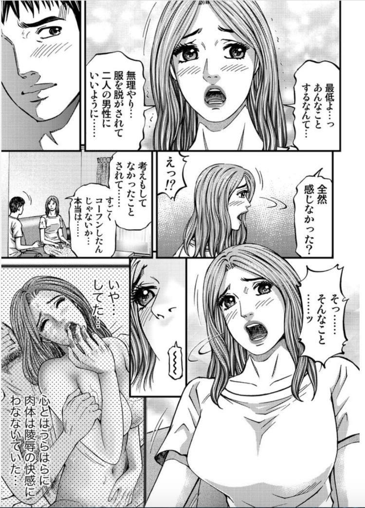 ヒトヅマパラdaisuエロ漫画 ヌける無料漫画喫茶013