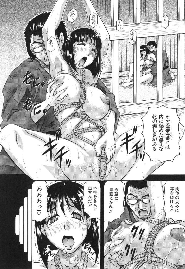 jkパン見せ 自撮りエロ漫画 ヌける無料漫画喫茶002