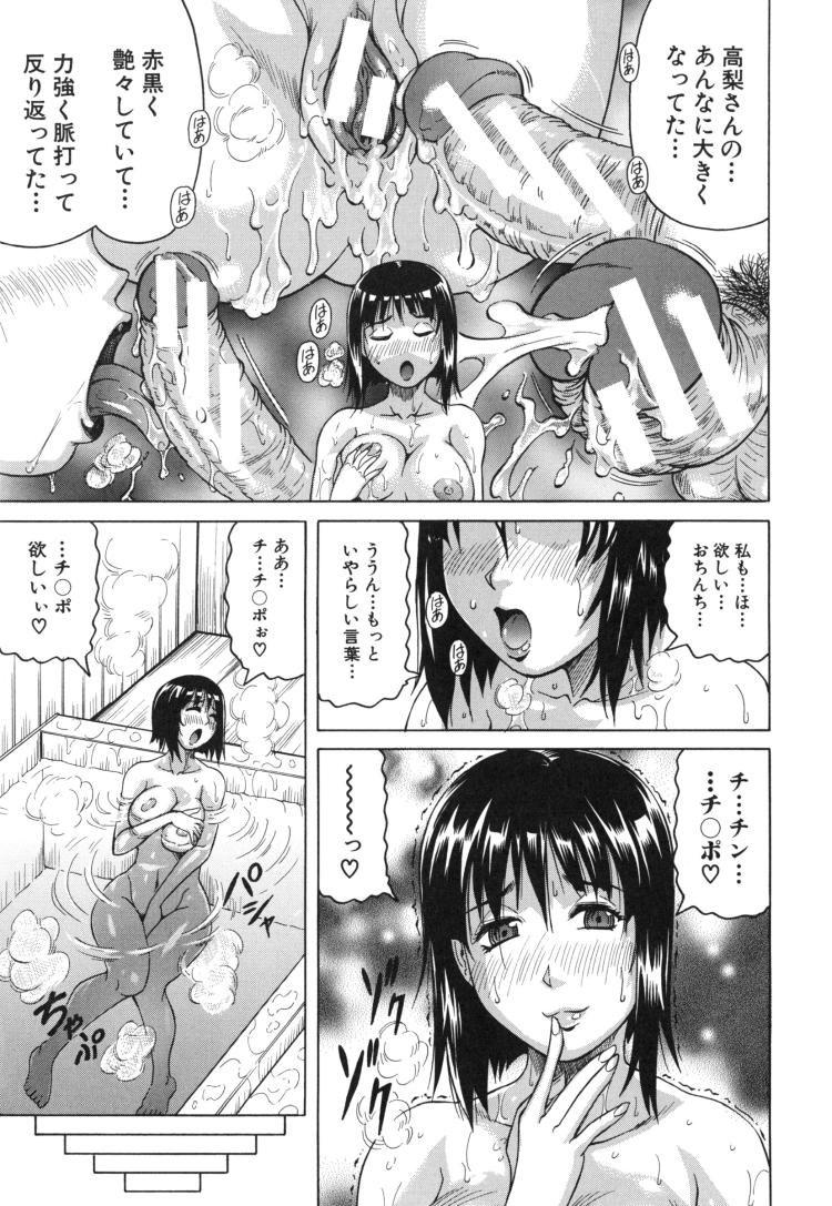 jkパン見せ 自撮りエロ漫画 ヌける無料漫画喫茶005