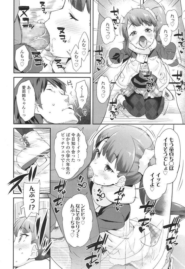 女子トイれ我慢エロ漫画 ヌける無料漫画喫茶006